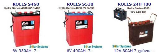 Rolls μπαταρίες κλειστού τύπου marine series 4000, 5000, ROLLS BATTERIES
